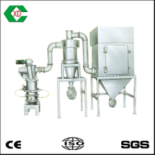 QLDJ Series Floating Bed Parallel Air Spraying Mill